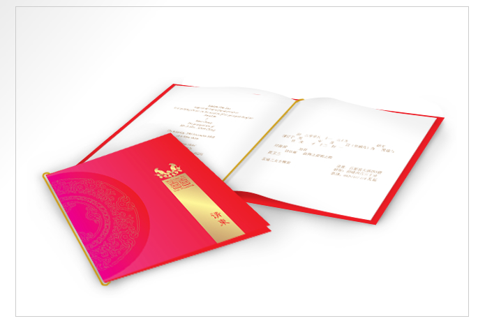 Grand Paragon Hotel Banquet wedding Card (English & Chinese)