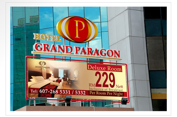 Grand Paragon Outdoor Signage