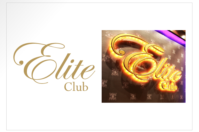 Elite Club Logo
